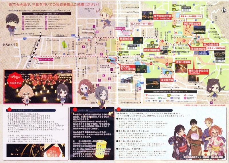 f:id:kabutoyama-tigers:20140824072553j:image
