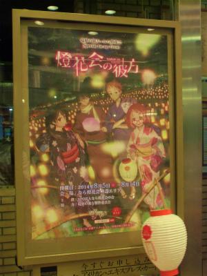 f:id:kabutoyama-tigers:20140902134847j:image