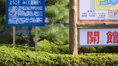 f:id:kabutoyama-tigers:20140907174715j:image