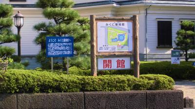 f:id:kabutoyama-tigers:20140907174717j:image