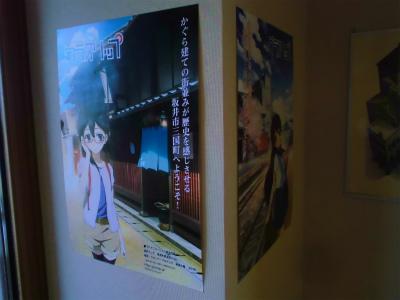 f:id:kabutoyama-tigers:20140911145400j:image