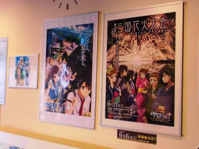 f:id:kabutoyama-tigers:20140911154042j:image