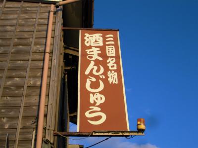 f:id:kabutoyama-tigers:20140911164340j:image