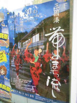f:id:kabutoyama-tigers:20140913055845j:image