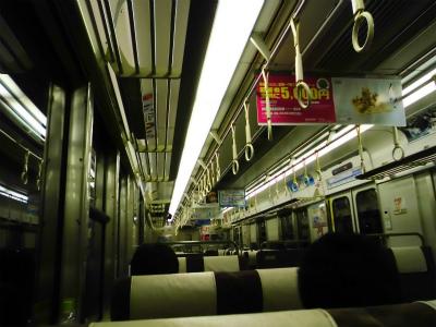f:id:kabutoyama-tigers:20140913060602j:image