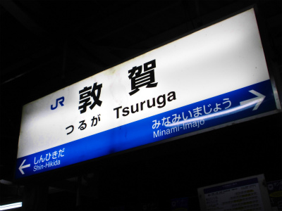 f:id:kabutoyama-tigers:20140913060603j:image