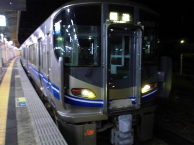 f:id:kabutoyama-tigers:20140913060604j:image