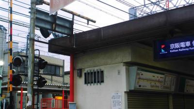 f:id:kabutoyama-tigers:20140917151934j:image