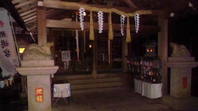 f:id:kabutoyama-tigers:20140917154701j:image