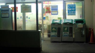 f:id:kabutoyama-tigers:20140921112800j:image