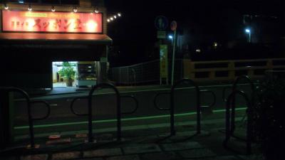 f:id:kabutoyama-tigers:20140921125706j:image