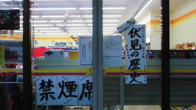 f:id:kabutoyama-tigers:20140921132355j:image