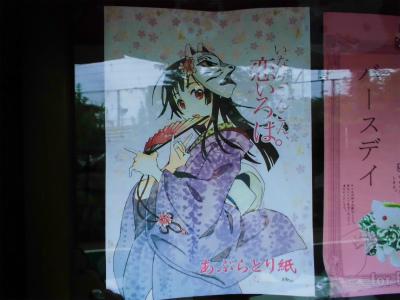 f:id:kabutoyama-tigers:20140921140123j:image