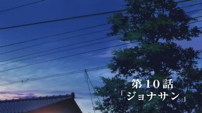 f:id:kabutoyama-tigers:20141001191125j:image