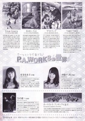f:id:kabutoyama-tigers:20141005135805j:image:w360