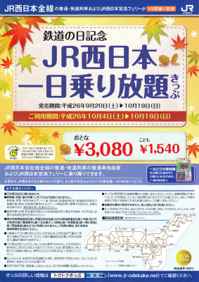 f:id:kabutoyama-tigers:20141005143445j:image:w360