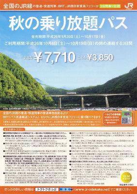 f:id:kabutoyama-tigers:20141005143446j:image:w360
