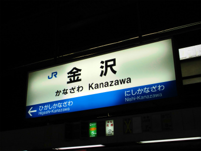 f:id:kabutoyama-tigers:20141005144741j:image