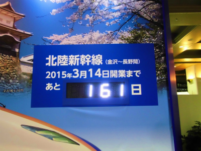 f:id:kabutoyama-tigers:20141005150704j:image