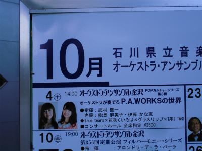f:id:kabutoyama-tigers:20141005152831j:image