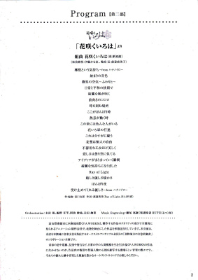 f:id:kabutoyama-tigers:20141005160930j:image:w360