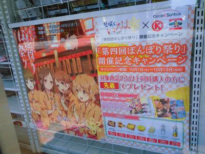 f:id:kabutoyama-tigers:20141005182701j:image