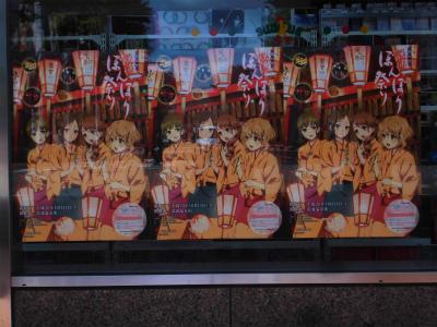 f:id:kabutoyama-tigers:20141005182702j:image