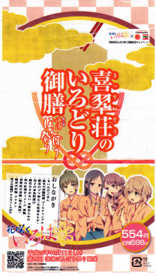 f:id:kabutoyama-tigers:20141005184132j:image:w360