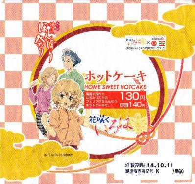 f:id:kabutoyama-tigers:20141014124824j:image
