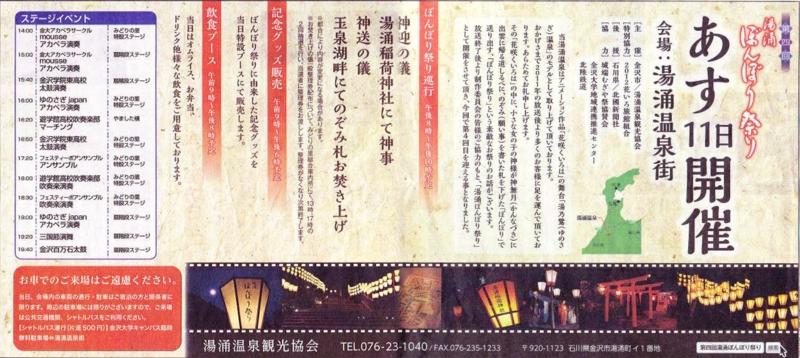 f:id:kabutoyama-tigers:20141014153015j:image