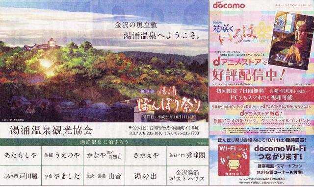 f:id:kabutoyama-tigers:20141014155704j:image