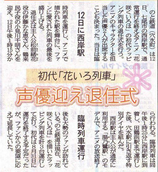 f:id:kabutoyama-tigers:20141014160838j:image