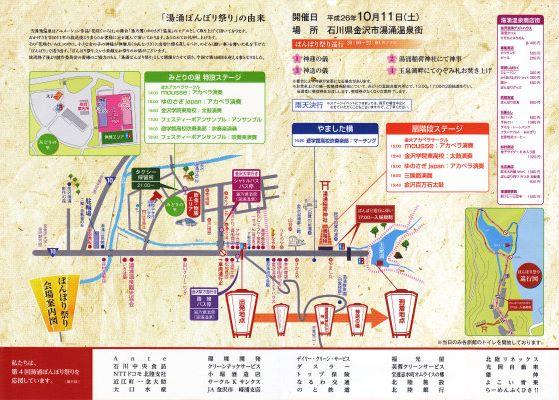 f:id:kabutoyama-tigers:20141014162948j:image:w640