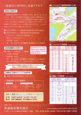 f:id:kabutoyama-tigers:20141014162949j:image:w360