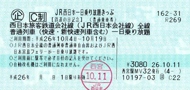 f:id:kabutoyama-tigers:20141014175744j:image:w360