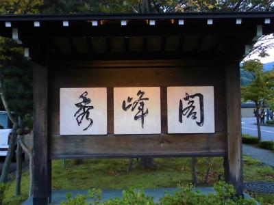 f:id:kabutoyama-tigers:20141014223332j:image