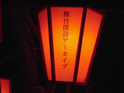 f:id:kabutoyama-tigers:20141015113712j:image