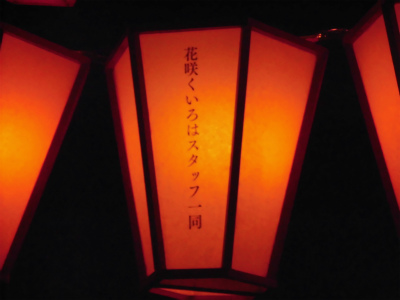 f:id:kabutoyama-tigers:20141015113713j:image