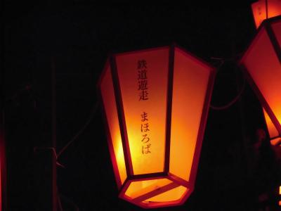 f:id:kabutoyama-tigers:20141015113714j:image
