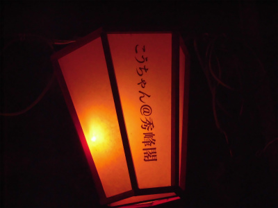 f:id:kabutoyama-tigers:20141015113715j:image