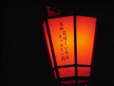 f:id:kabutoyama-tigers:20141015114132j:image