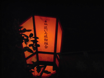 f:id:kabutoyama-tigers:20141015114133j:image