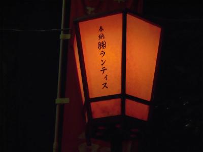 f:id:kabutoyama-tigers:20141015114134j:image