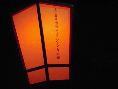 f:id:kabutoyama-tigers:20141015114135j:image