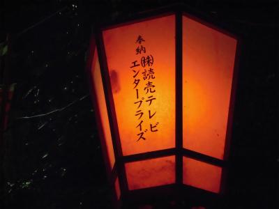 f:id:kabutoyama-tigers:20141015114136j:image