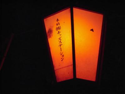 f:id:kabutoyama-tigers:20141015114138j:image