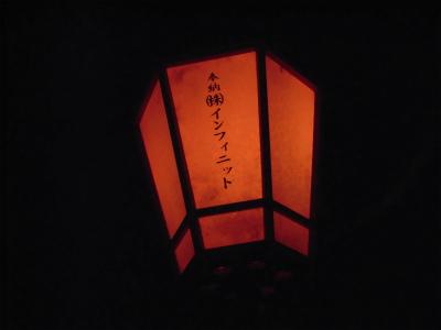 f:id:kabutoyama-tigers:20141015114139j:image