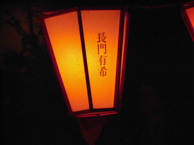 f:id:kabutoyama-tigers:20141015114141j:image