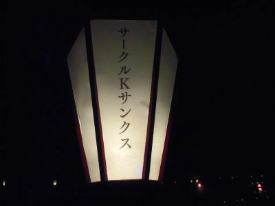 f:id:kabutoyama-tigers:20141015124216j:image