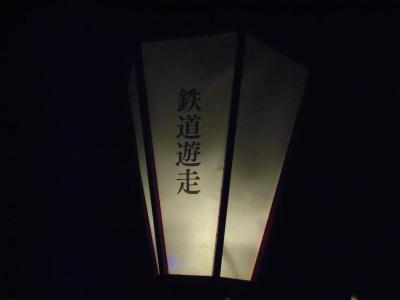 f:id:kabutoyama-tigers:20141015124217j:image